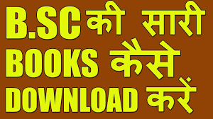 how to bsc 3rd year physics books free in android in pdf mathematics chemistry in hindi