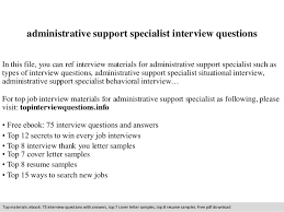 admin support cover letter administrative support specialist interview questions 1 638 jpg cb 1409603893