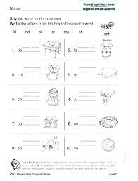 5 Digraph Worksheets Free Ch And Sh Download Phonics For ...