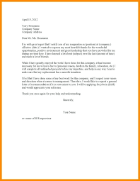 Letter Asking For A Reference Request Recommendation Letter