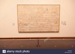 jasper johns white flag 1955 painting at the metropolitan museum of art or the met 5th avenue new york city america