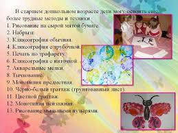 Диплом аппликация для детей раннего возраста atm book ru Открытие осенней охоты 2016 года сроки открытия по регионам
