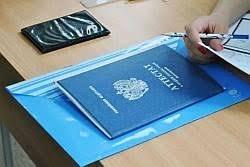 Почта России начала прием документов в вузы Заочник Клаб  Почта России начала прием документов в вузы