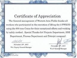 Khalda Appreciation Letter Petrojet