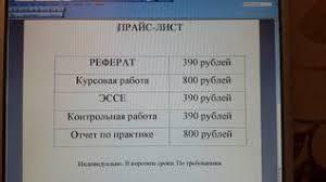 Отчёты по практике психология Помощь в обучении в Хабаровске Отчеты по практике любой сложности