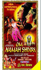 Fantasy Ramayan Movie