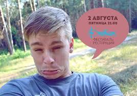 Дима Терешков - J7mADBduwDc
