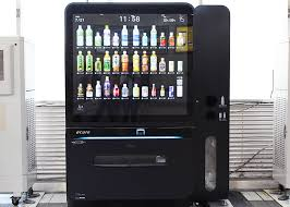 High Tech Vending Machine New Japan's Got An App For Your Appetite Giant Touchscreen Magic