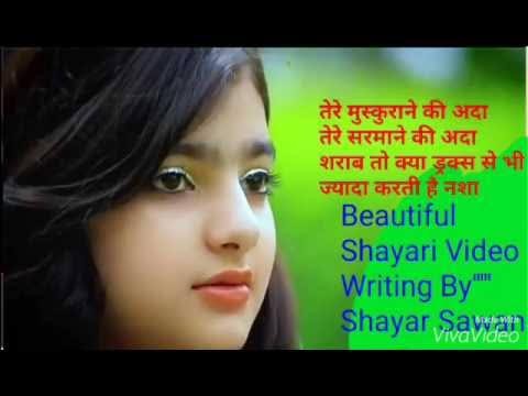 khubsurat tareef shayari urdu