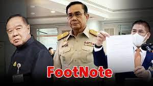 """FootNote ระเบิด""""เวลา"""" ธรรมนัส พรหมเผ่า ในมือแกร่ง ประวิตร วงษ์สุวรรณ"""
