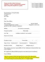 visa letter saudi arabia visa application employer support letter template