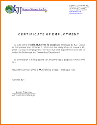 Format Of Employer Certificate Sample Of The Certificate Of The Average Number Of Employees