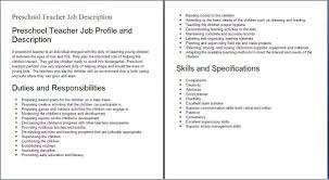 job description of a substitute teacher for resume sample war job description of a substitute teacher for resume math teacher job description resume writing resume job