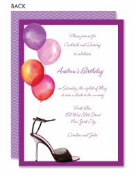 Birthday Party Evites Adult Birthday Party Invitations Customizable Birthday