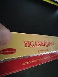 YIGANERJING ( ИГАНЕРЖИНГ) крем против псориазис | дерматит | екзема |  сърбеж | лишей | обриви | гъбички | себореа | пърхот