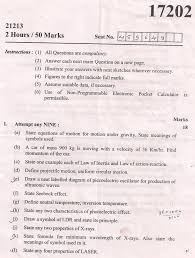 maharashtra state board of technical education general msbte  2013 maharashtra state board of technical education general diploma mechanical engineering msbte question paper for diploma in mechanical engineering group