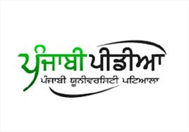 Punjabi Language Punjabi University Launches Punjabipedia An Online Treasure Of
