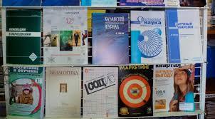 ВАК дополнила перечень рецензируемых изданий Московские диссертации ВАК дополнила перечень рецензируемых изданий