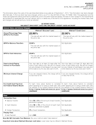 wal mart employment application form resume samples and walmart application related keywords suggestions walmart wvrf0vta