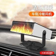 <b>Car Heater 12v Car Heater</b> Removal Cream Machine In The Snow ...