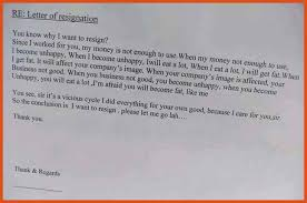 Funny Resignation Letters | Moa Format