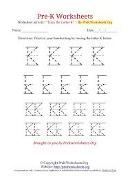 Pre-K Tracing Worksheet K   Little People   Pinterest   Tracing ...