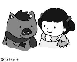 年賀状 お正月 いのしし と女の子 イラスト モノクロ 無料 イラスト