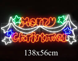 Merry Christmas Light Up Signs Outdoor Merry Christmas Lighted Signs Outdoor Buy Merry Christmas Led Sign Merry Christmas Rope Light Motif Merry Christmas Rope Light Sign Product On
