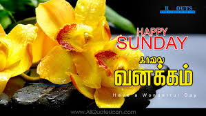 Good Morning Sunday Images For Whatsapp In Tamil Menu Template Design