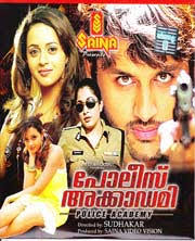 Police Academy 2011 Malayalam Movie