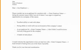 Cover Letter Phrases