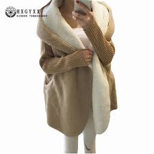 Wholesale 1 Kg <b>2017 New Arrival Loose</b> Lamb Wool Cardigan Solid ...