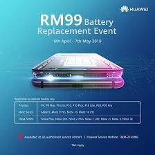<b>HUAWEI</b> offers RM99 <b>Original</b> Battery <b>Replacement</b>