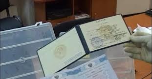 диплом Как продают дипломы Откровение продавца диплом подделка длиннопост