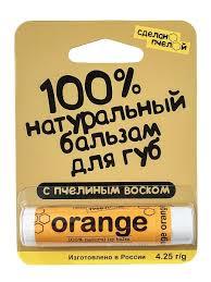 На 100% натуральный <b>бальзам для губ с</b> пчелиным воском ...