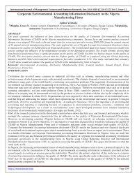 essay about psychology godawari