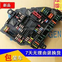 insurance from the best taobao agent yoycart com fuse box bmw f02 09 10 11 12 13 14 15 pack cars