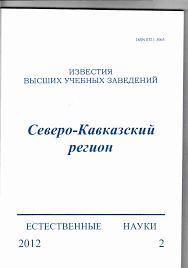 (PDF) Опыт выделения сообществ водорослей-макрофитов ...