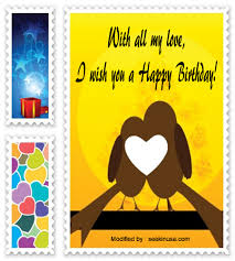 Happy Birthday Love Letters|Romantic Birthday Letters|Download ...