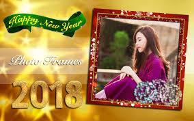 new year photo frame 2018 1 1 7 screenshot 11