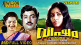 P. Chandrakumar Sambhavam Movie