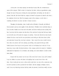 internship experience paper jpg cb  3