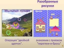 mp отчет по педагогической практике  to mp3 сходинки