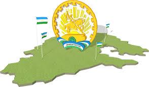 О Республике