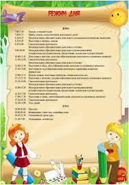 Отчет о практике психолога в детском саду ifassparsonpuci Важным компонентом профессиональной деятельности практического психолога в условиях дошкольного учреждения является Отчет о преддипломной практике в