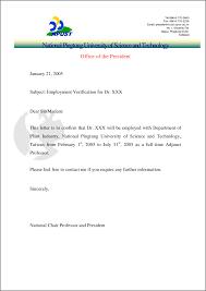 Letter Sample Employment Verification Letter