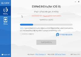 Free iOS.2.1 Jailbreak iPhone, iPod - iOS.0-10.3.2