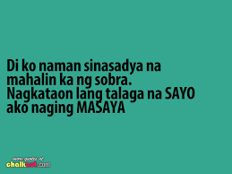 Tagalog Love Quotes Tagalog Love Text Quotes Like This Similarromantic Tagalog Love 69