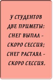 Заказать реферат в Волгограде Заказ реферата
