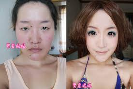 asian makeup transformation